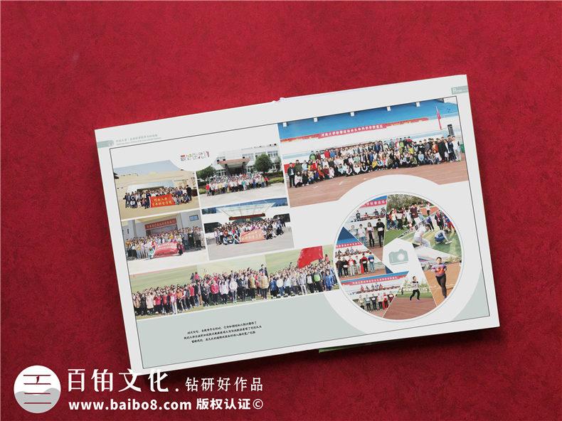 这个毕业季的毕业礼物-制作毕业纪念册两步走的方式第2张-宣传画册,纪念册设计制作-价格费用,文案模板,印刷装订,尺寸大小
