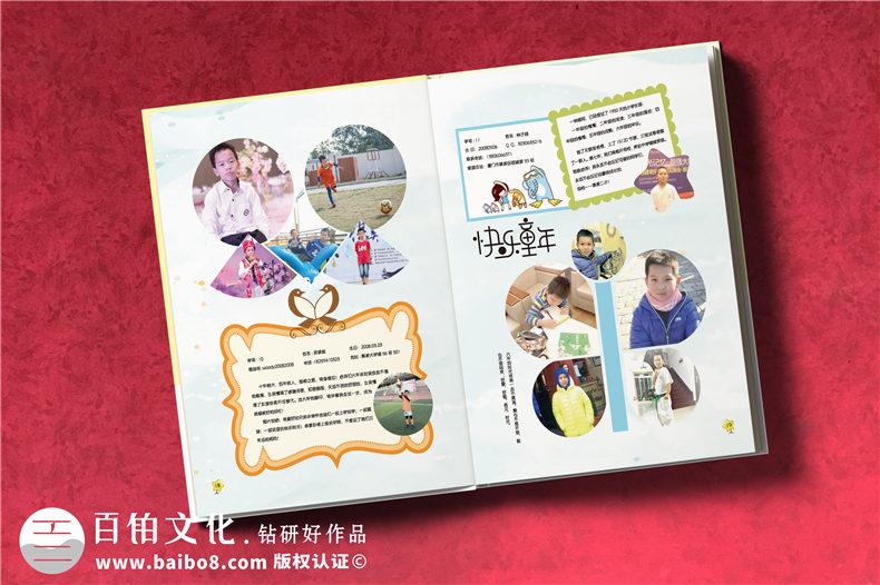 厦门小学生成长纪念册制作六年级-小学毕业像册