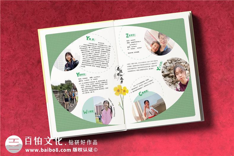 高中毕业相册如何制作-上海毕业纪念册制作