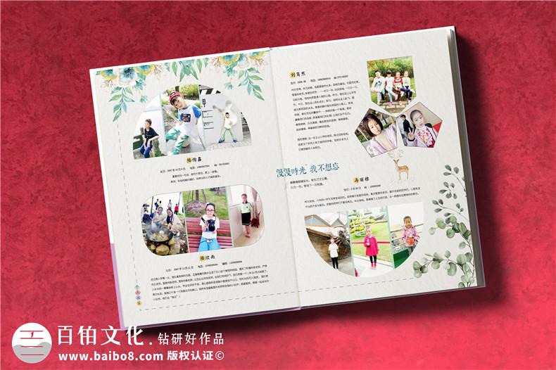 毕业相册设计 小学毕业相册制作纪念宝贵的小学时光!