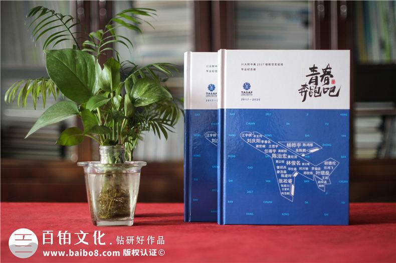 毕业相册制作-毕业纪念册文字素材分享
