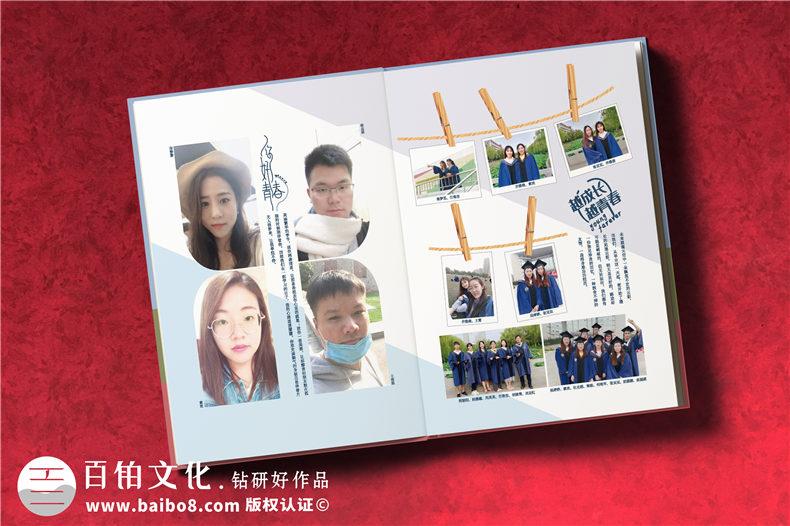 2021定做毕业纪念册-分享毕业学生制作毕业旅行纪念册第5张-宣传画册,纪念册设计制作-价格费用,文案模板,印刷装订,尺寸大小