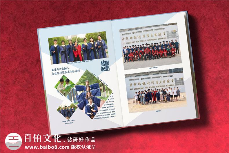 2021定做毕业纪念册-分享毕业学生制作毕业旅行纪念册第6张-宣传画册,纪念册设计制作-价格费用,文案模板,印刷装订,尺寸大小