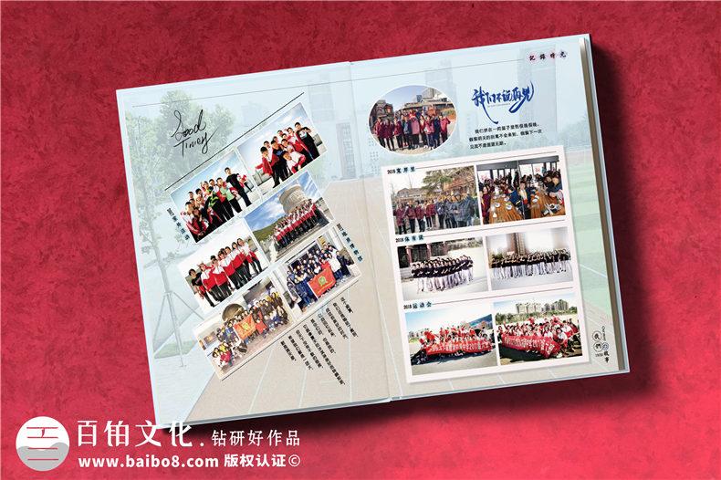 济南做毕业纪念相册的公司-班主任在毕业影集上的祝福语