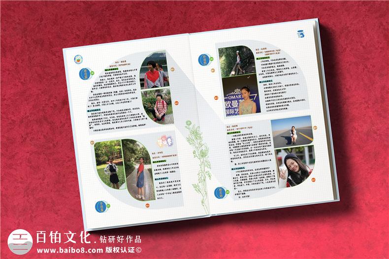 初三毕业相册制作-毕业纪念册扉页卷首语怎么写