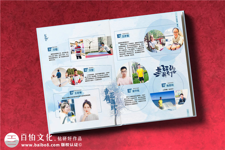 相册定制设计-5个同学毕业相册的设计原则第7张-宣传画册,纪念册设计制作-价格费用,文案模板,印刷装订,尺寸大小