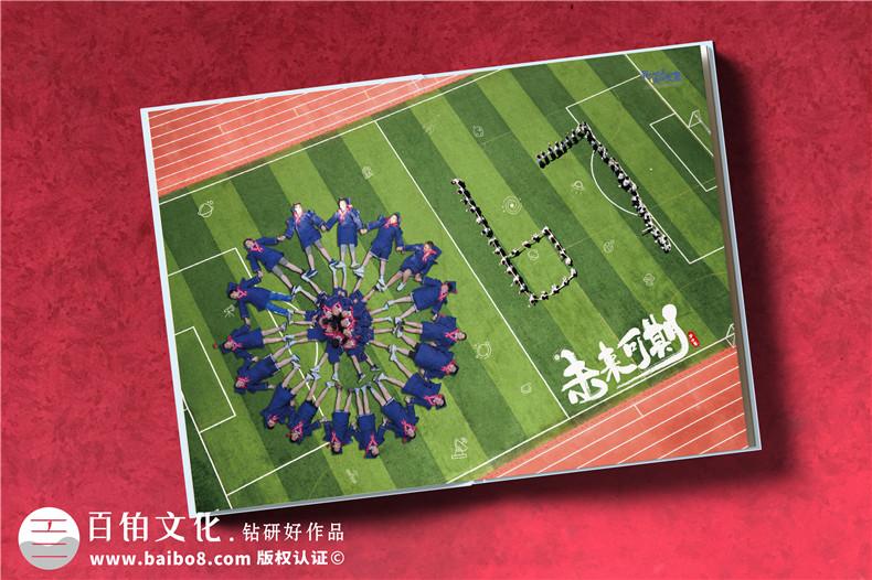 重庆哪里可以做毕业相册-小学生优秀毕业纪念册范本