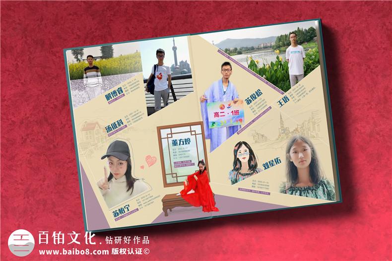 毕业纪念册策划-为同学定制设计毕业纪念册的流程第8张-宣传画册,纪念册设计制作-价格费用,文案模板,印刷装订,尺寸大小