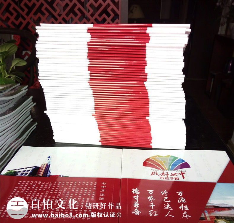 成都高中毕业纪念册设计制作|七中万达高三毕业