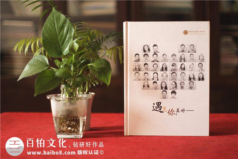 创意小学毕业照和同学录留言寄语设计-留念册赠言排版-龙江路小学