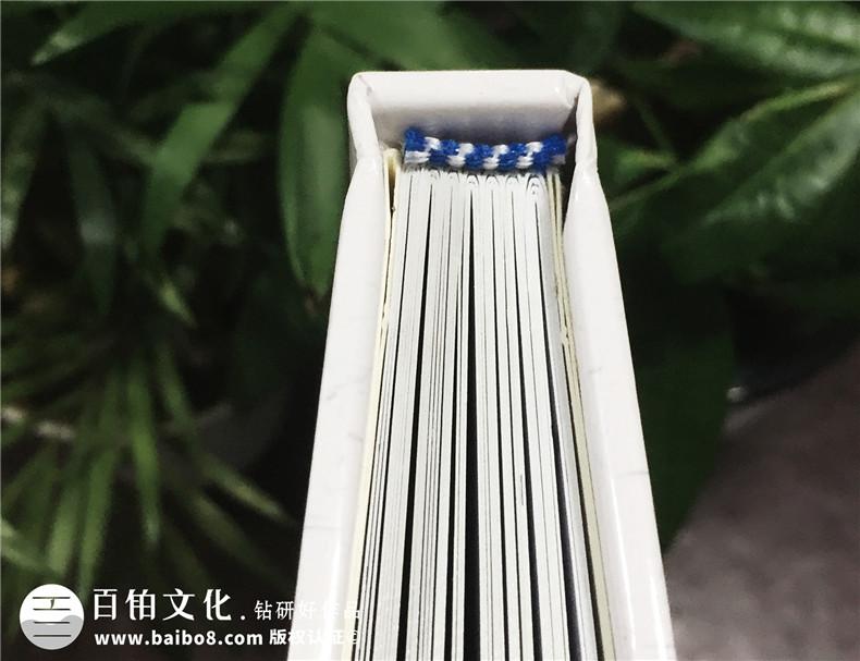成都龙江路小学六年级毕业纪念册设计|班级同学