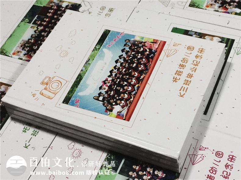 成都托菲诺幼儿园毕业纪念册|班级毕业同学录