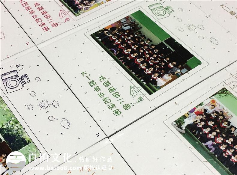 幼儿园大班毕业纪念册-班级毕业同学录