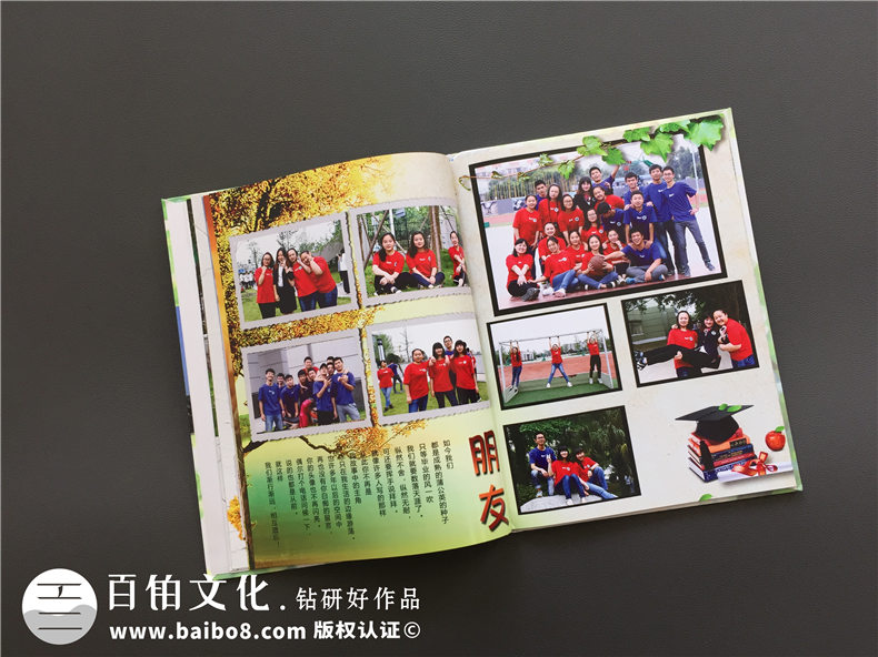 高三畢業后的相冊制作 完成高中記憶的相冊制作