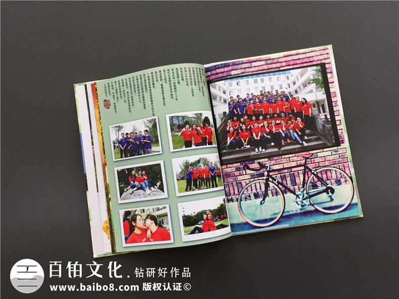 成都华阳中学高三毕业纪念册|班级同学录|留念册