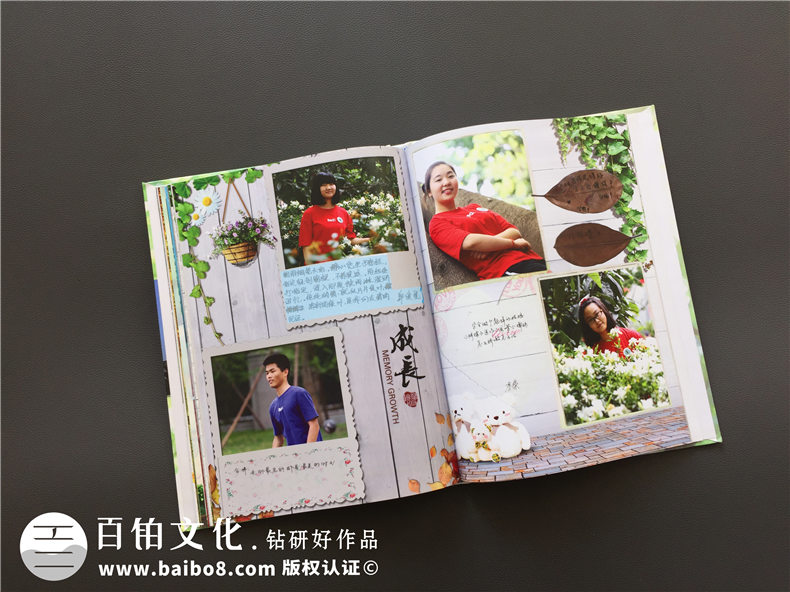 高三毕业班级同学录设计定制-高中毕业纪念册班主任寄语-华阳中学