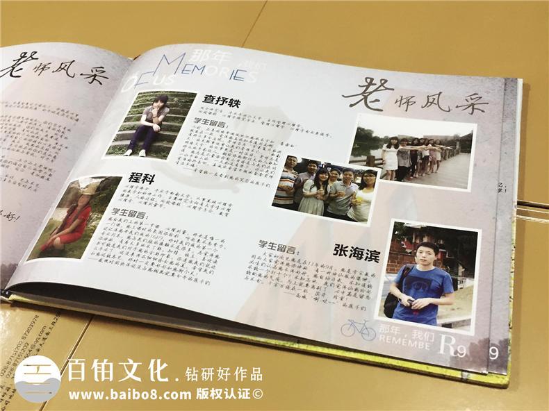 成都西南民族大学毕业纪念册|毕业留念册