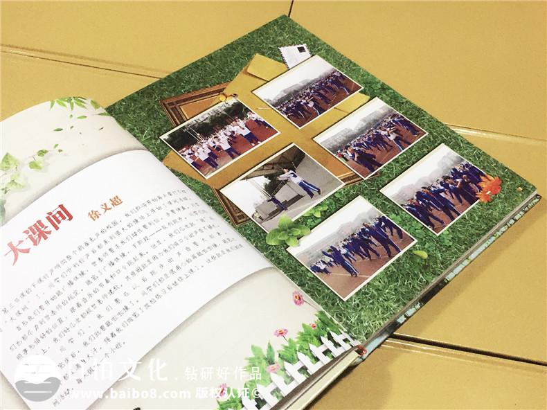 高三毕业纪念册-班级留念册制作公司