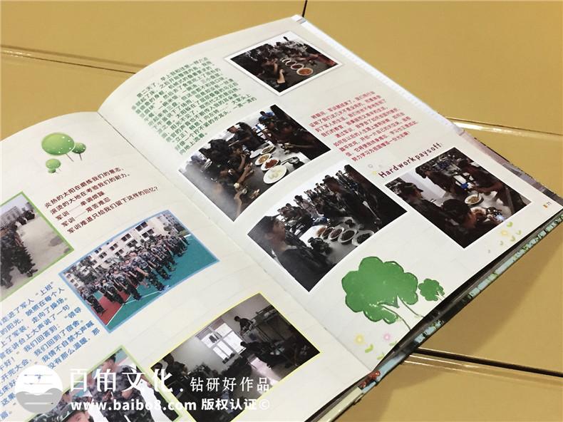 成都七中万达学校高三毕业纪念册-班级留念册
