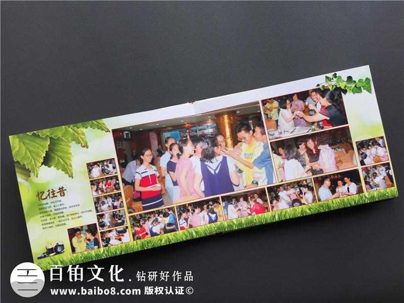 成都志达中学初三毕业纪念册|九年级毕业同学录