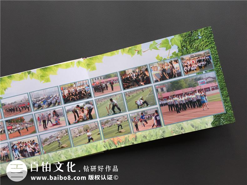 中学初三毕业纪念册设计-九年级毕业同学录制作