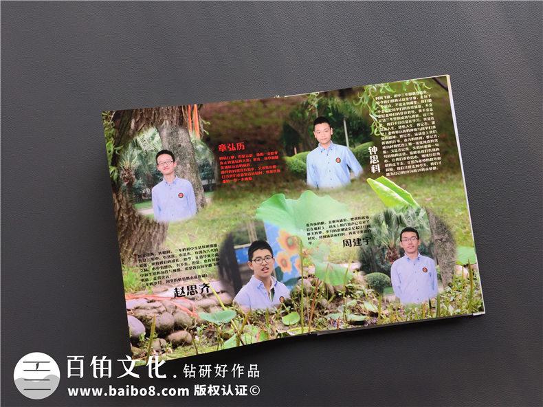 成都七中嘉祥外国语学校初三毕业纪念册设计