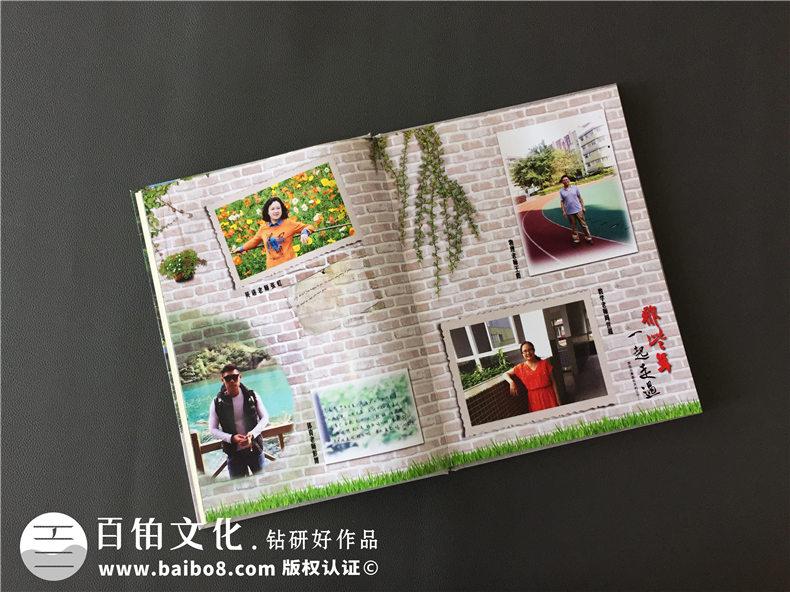 以同学活动为设计主题-定制设计毕业纪念册的3大内容第2张-宣传画册,纪念册设计制作-价格费用,文案模板,印刷装订,尺寸大小