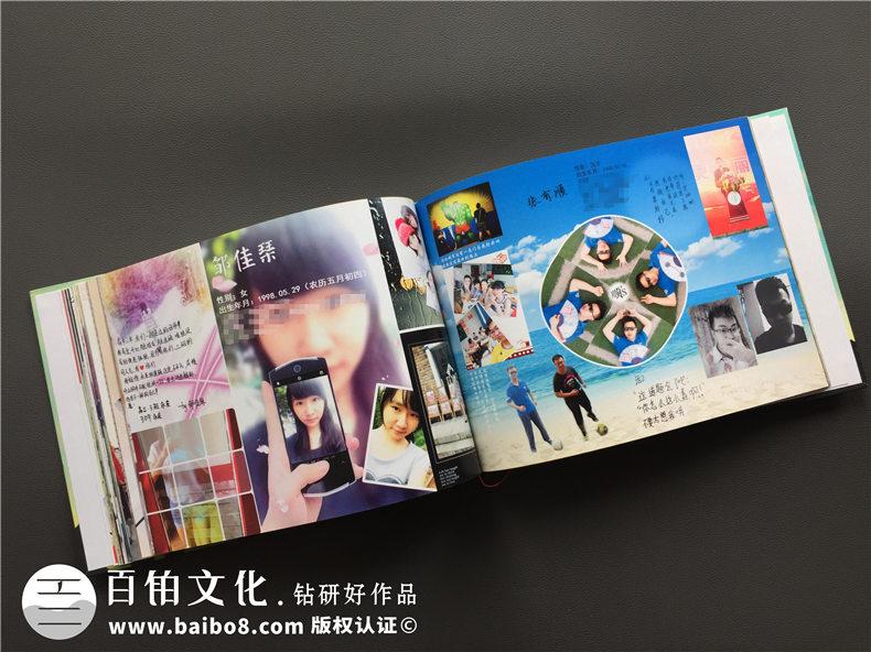 成都实验中学高中毕业纪念册设计制作-同学录