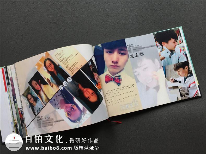 超个性高中毕业纪念册设计制作案例-同学录设计模版-毕业留念相册