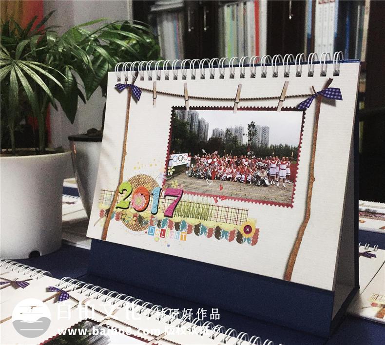 专属日历设计与日历制作 给生活带来好心情