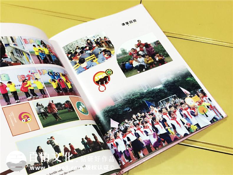 成都明道小学六年级毕业纪念册|班级毕业同学录