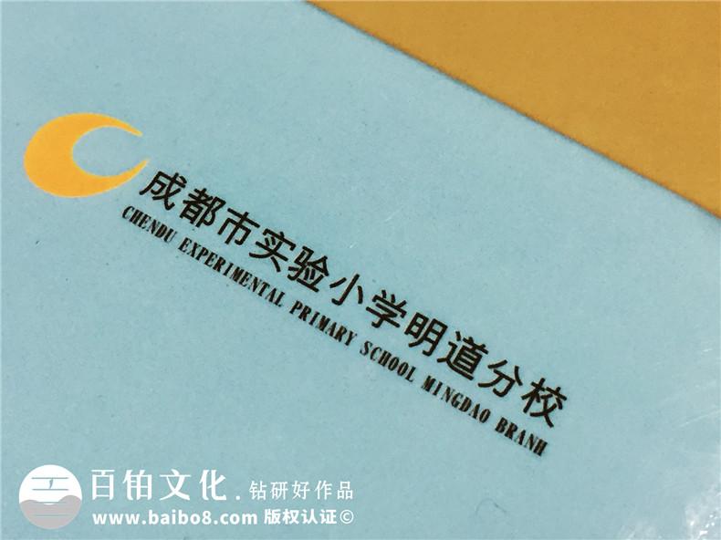 小学班级毕业纪念册定制-六年级的班级同学录