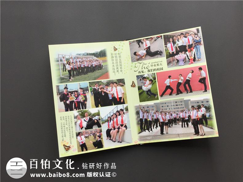 广州华商职业学院2012届毕业纪念册设计制作