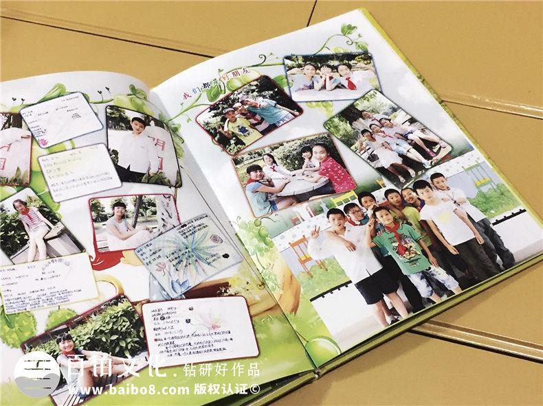 成都实验小学明道分校六年级毕业同学录-纪念册