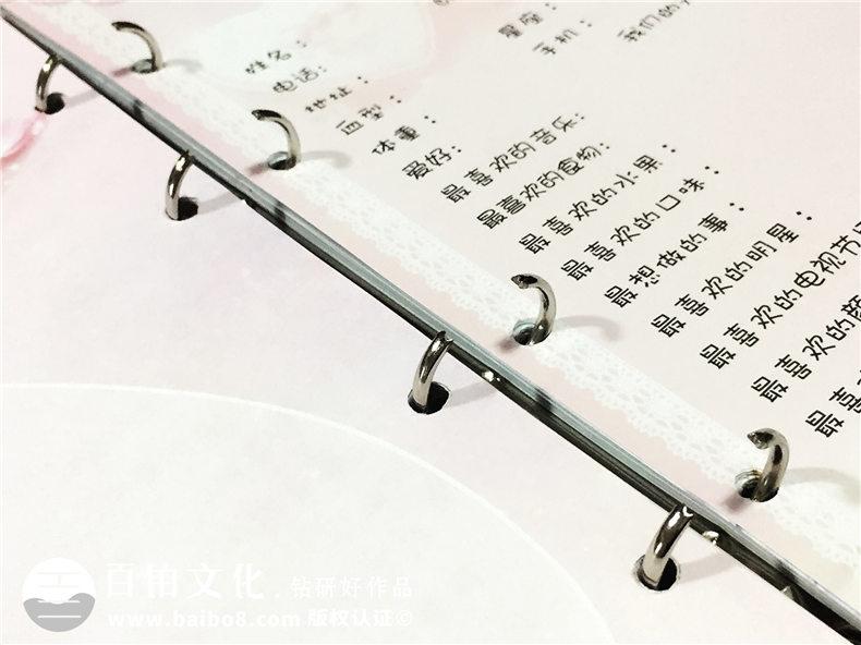 可填写同学录留言册设计定制-同学留念册制作