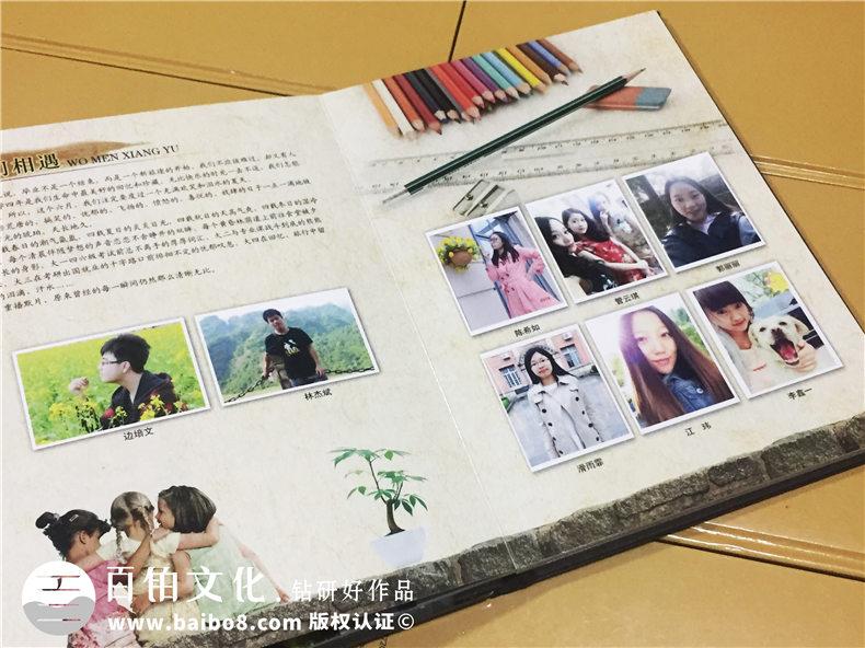 湖南大学文学院毕业纪念册设计|同学录制作