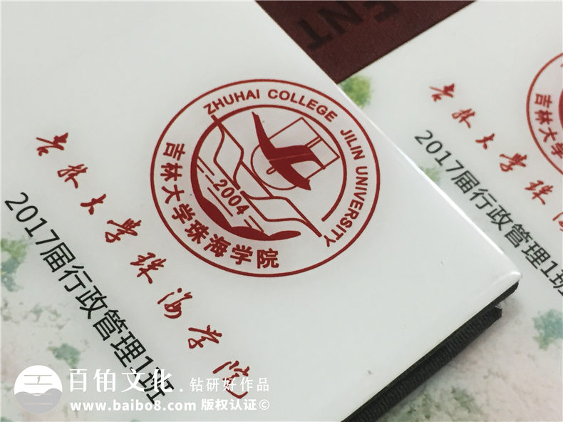 大学毕业纪念册设计-班级留念册制作