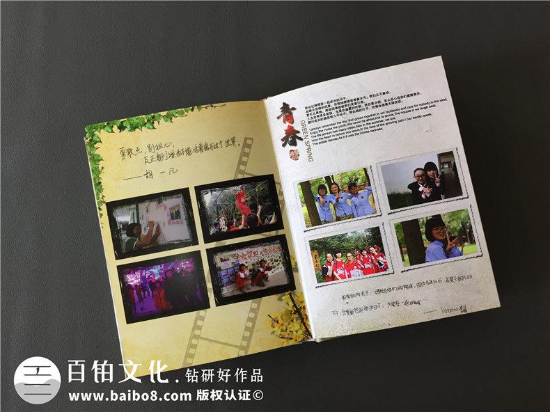 初三毕业纪念册设计-把电子相册做成精装留念画册-嘉祥外国语学校