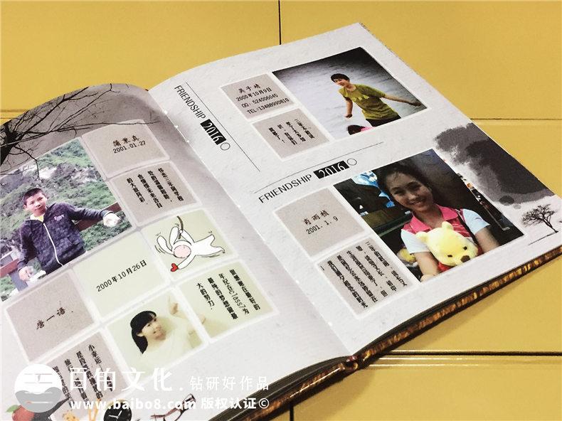 初中毕业纪念册设计-时光的小火车记录着校园成长-嘉祥外国语学校