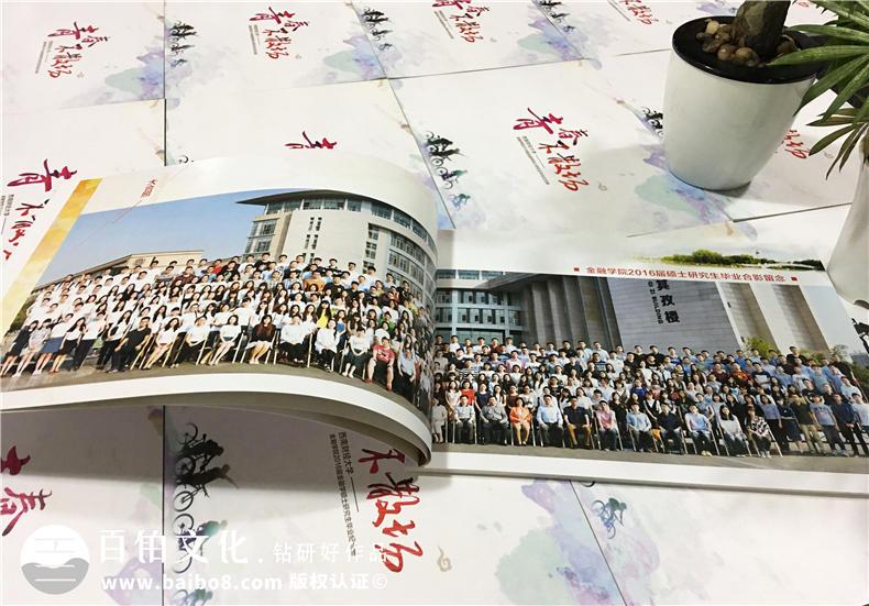 看看同学毕业纪念册带给自己的感动 毕业纪念册该怎么制作?