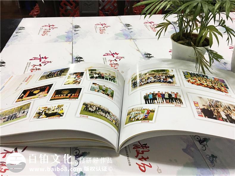 西南财经大学2016届金融学院-大学毕业纪念册