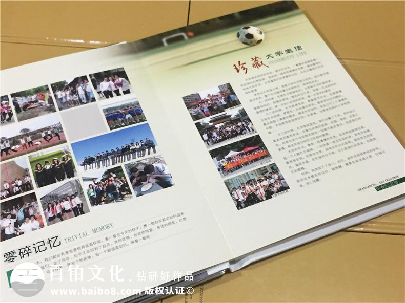 大学毕业纪念册设计|水晶相册制作|班级同学录