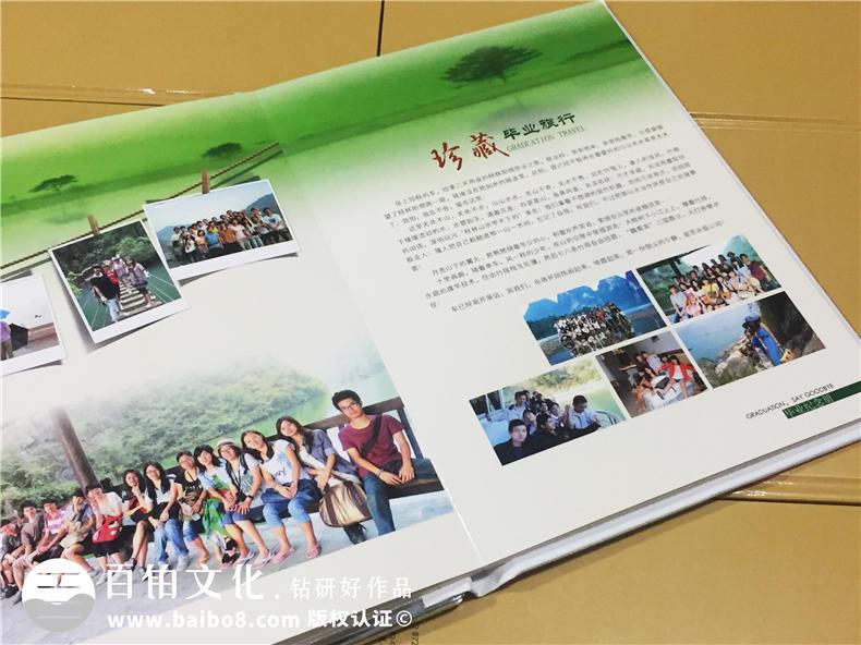 大学毕业纪念册设计-水晶相册制作-班级同学录