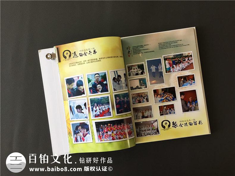 怎么了解毕业纪念册制作公司 怎么选择纪念册设计公司的方法