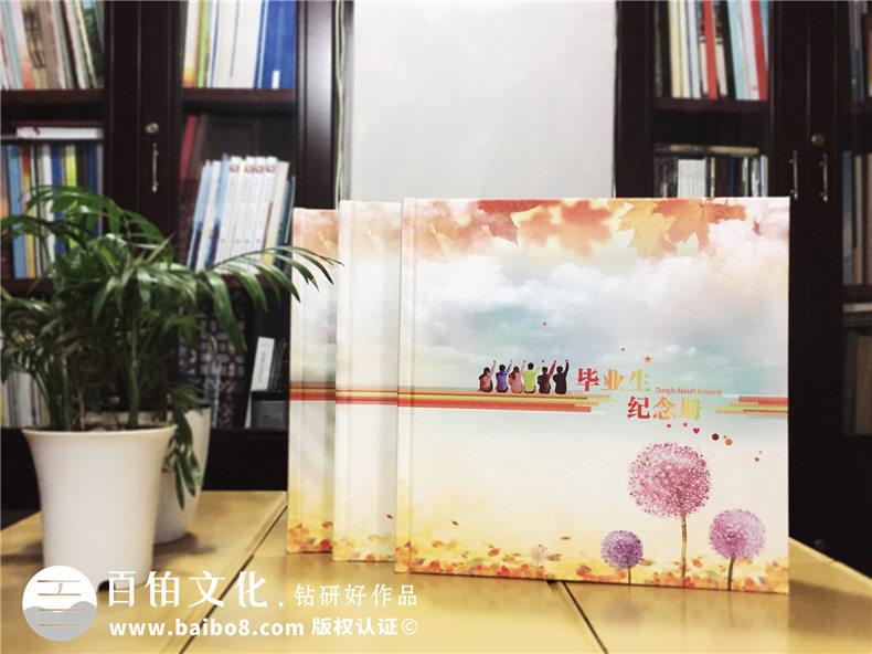 方法小结-纪念册设计手绘图片的应用第1张-宣传画册,纪念册设计制作-价格费用,文案模板,印刷装订,尺寸大小