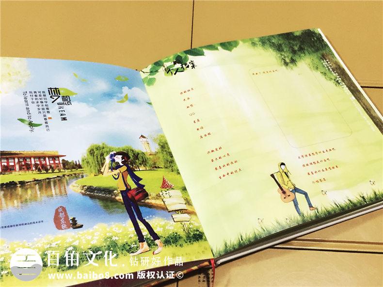 方法小结-纪念册设计手绘图片的应用第3张-宣传画册,纪念册设计制作-价格费用,文案模板,印刷装订,尺寸大小