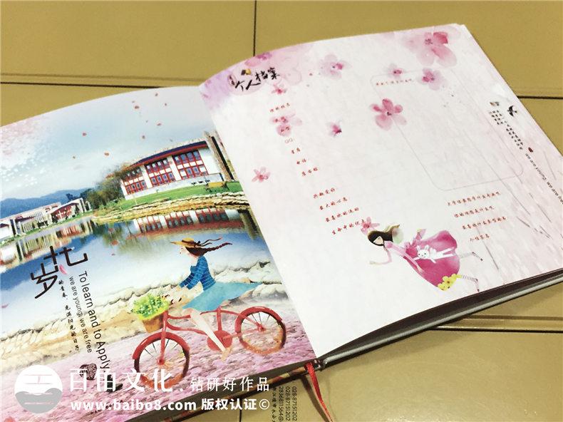 方法小结-纪念册设计手绘图片的应用第4张-宣传画册,纪念册设计制作-价格费用,文案模板,印刷装订,尺寸大小