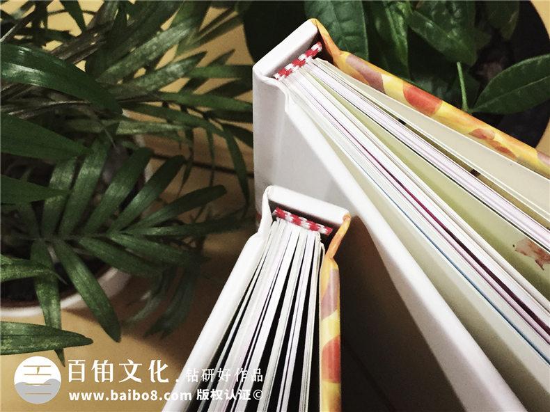 方法小结-纪念册设计手绘图片的应用第2张-宣传画册,纪念册设计制作-价格费用,文案模板,印刷装订,尺寸大小
