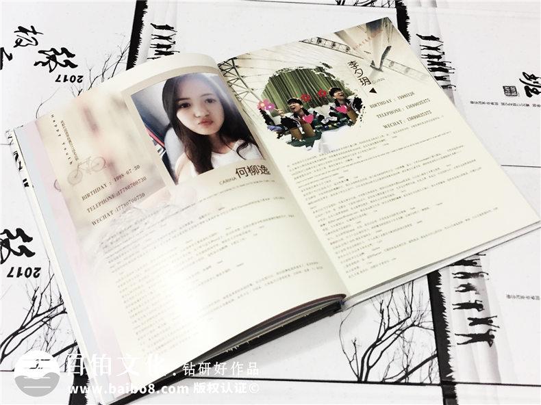 成都外国语学院|高中毕业纪念册|班级同学录影集