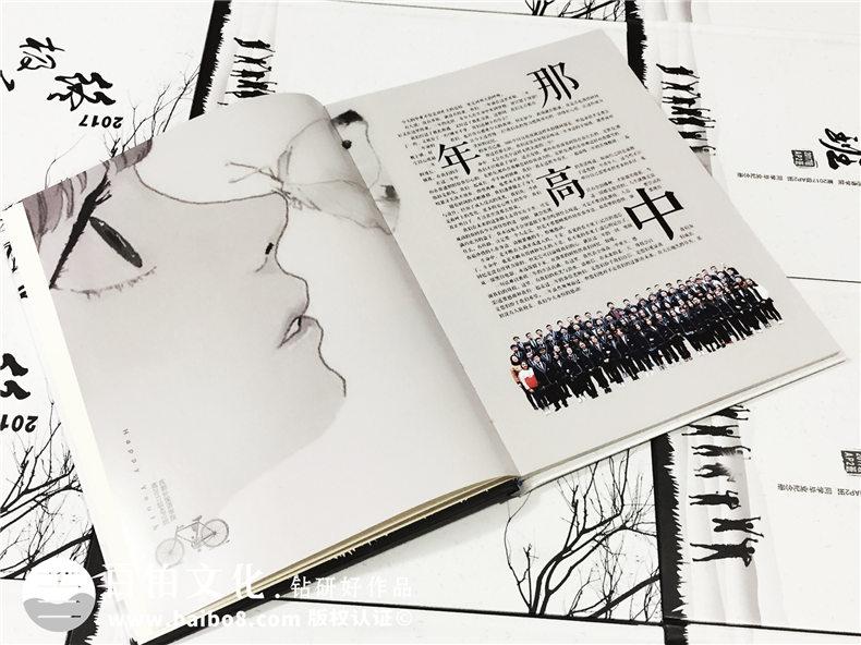 毕业纪念册同学录设计思路推荐-以小组为单位